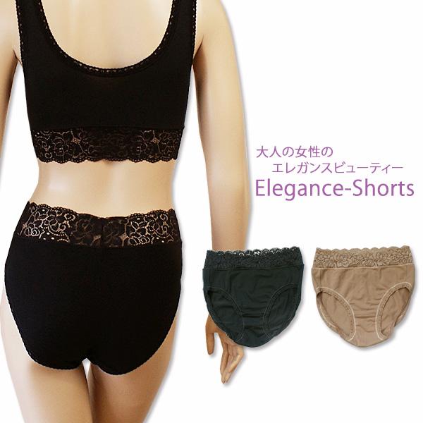 【在庫限り】エレガントな大人の女性のショーツ 【Elegance-Shorts】-エレガンスショーツ-【M】【L】【XL】☆ゆうパケット6枚迄OK