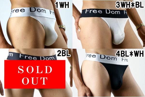 "* 2015 * / 7 / 3 sold was ""bargain 1,143 Yen ⇒ 370"" until the men's thong ""FREEDOM T-BACK' ☆ 8 possible"