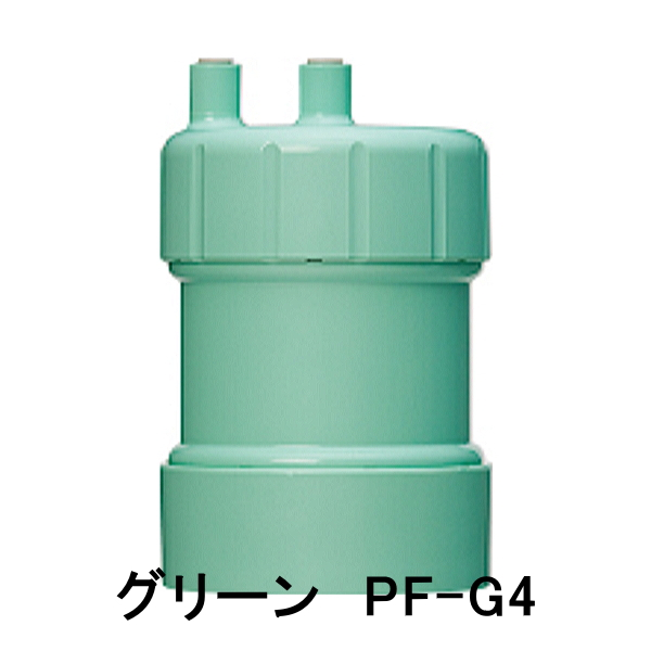 2年間たっぷり使えるパワフル浄水器 PF-G4 キッツマイクロフィルター ピュリフリー グリーン 直送商品 商舗 家庭用浄水器