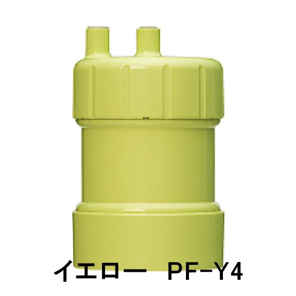 PF-Y4 キッツマイクロフィルター ピュリフリー 家庭用浄水器 イエロー