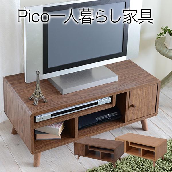 テレビ台 テレビボード コンパクト 36型 まで対応 幅80 奥行 41 テレビラック 32型 収納付き 可愛い ミニ 【代引不可】