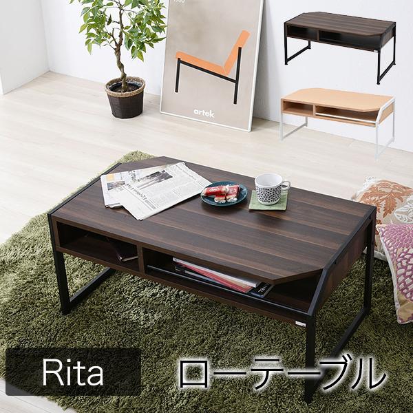 テーブル ローテーブル Rita 北欧風センターテーブル 北欧 テイスト おしゃれ 木製 スチール ホワイト ブラック 【代引不可】