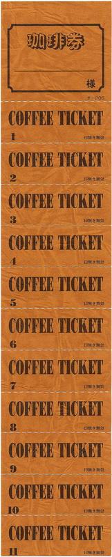 コーヒー 11回数券 30冊【チ-20S】※店舗にて独自配布用[みつや チケット コーヒー券 コーヒーチケット 回数券 大口割引]