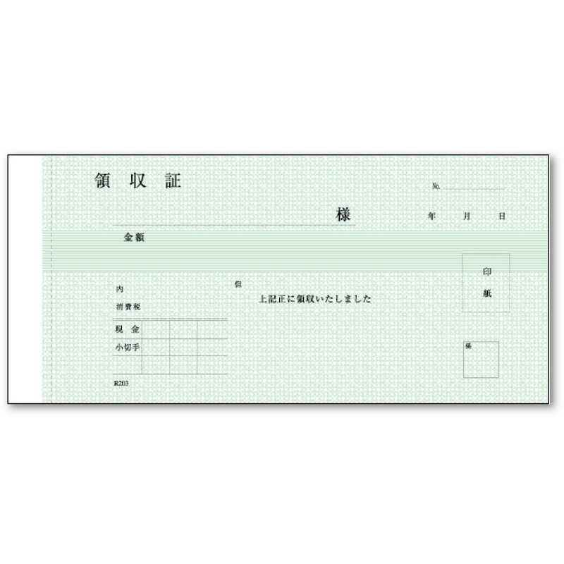 MR-203 領収証 小切手判 単式 (6セット)【ZD-MR-203領収証-50】[シンビ お会計用品 領収証]
