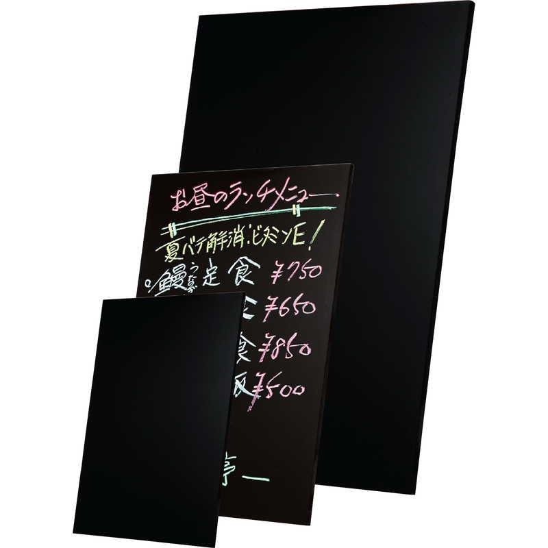 木製チョークボード (3セット)【ZI-TPB-3-60】[シンビ 店頭販促用品 木製チョークボード]