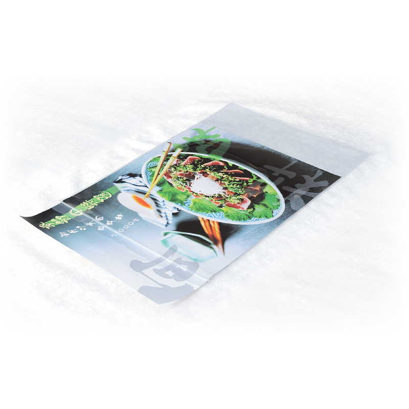 パックシート(雨天ポスター保護ケース) (2セット)【ZI-パックシート-A1-60】[シンビ 店頭販促用品 店頭用品]