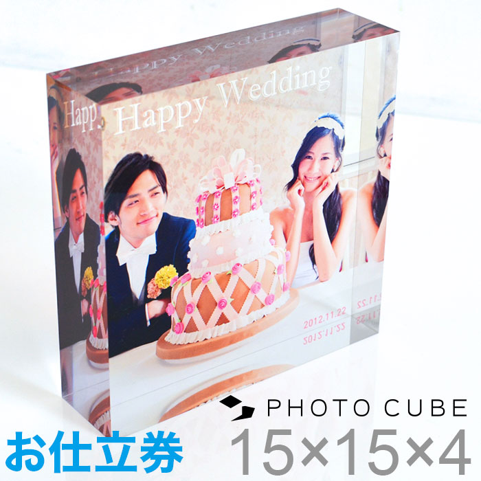 Photocube 50x50x50 Foto & Camcorder