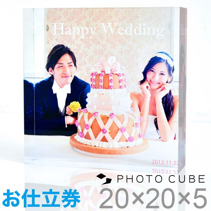 Fotostudio-zubehör Aufnahmetische & Lichtwürfel Photocube 50x50x50
