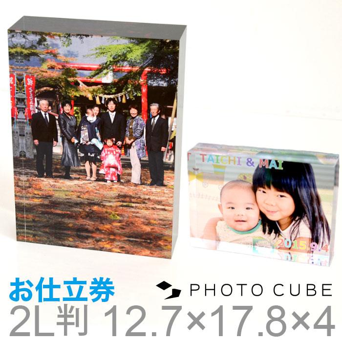 Photocube 50x50x50 Fotostudio-zubehör Aufnahmetische & Lichtwürfel