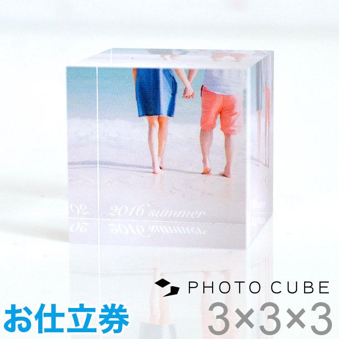 Aufnahmetische & Lichtwürfel Photocube 50x50x50