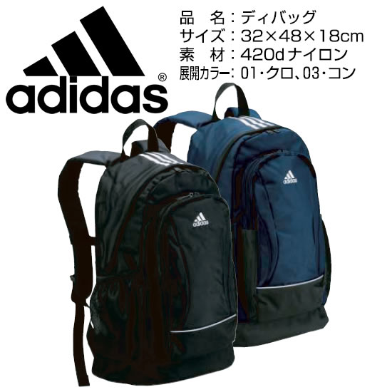 Free shipping  adidas RTE (Adidas bags for students) YK f305404fa3165