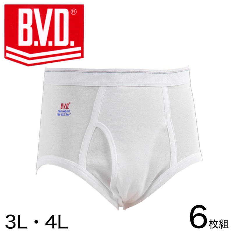 しっかりと身体にフィットして 毎日続々入荷 快適な履き心地 BVD メンズ ブリーフ はき込み深め 綿100% 6枚セット 3L 4L 推奨 コットン 白 インナー ホワイト 男性 ボトムス パンツ 前開き 紳士 下着 大きいサイズ 肌着