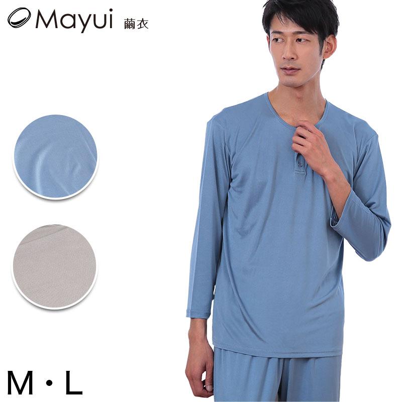 シルク パジャマ メンズ シルク100% M・L (メンズパジャマ シルクニット 長袖 ナイトウェア 寝巻 冷えとり 暖かい 通年 冷え対策 uvカット ルームウェア) (送料無料)