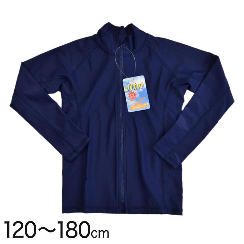 男女児兼用 長袖ラッシュガード 120cm~180cm (ボーイズ ガールズ 水着) (学用品)