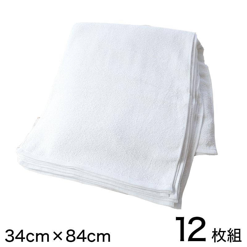 12枚組 200匁 標準的な厚さ フェイスタオル 34cm×84cm 白 綿100% タオル 仕事用 標準 評判 業務用 ON 取寄せ オープニング 大放出セール
