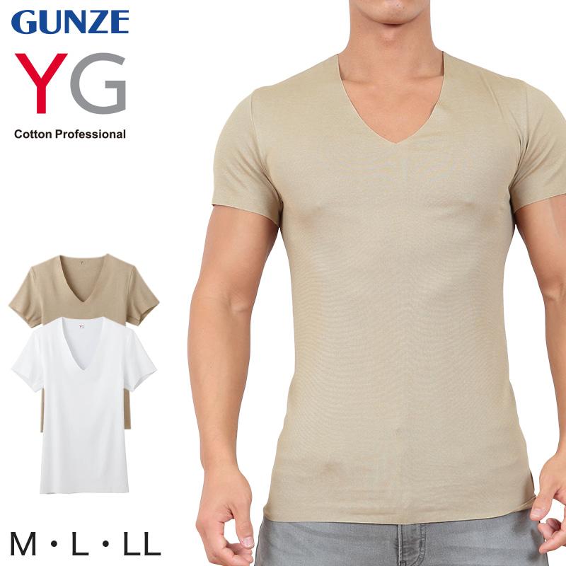 シャツのボタンをはずしても見えにくいVネックTシャツ。Yシャツから透けにくくアウターにもひびきにくい! グンゼ YG Vネック Tシャツ メンズ インナー tシャツ M~LL (GUNZE 男性 紳士 半袖 下着 肌着 インナーシャツ v首 CUTOFF シャツ 透けない ひびきにくい 抗菌 防臭 M L LL)
