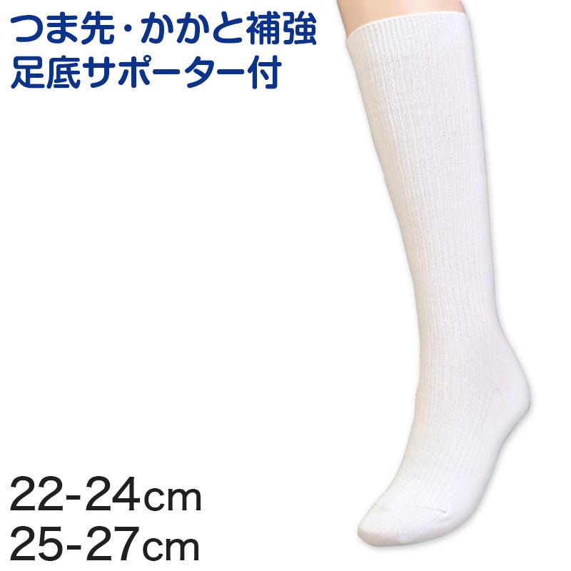 スクール定番 日本製の白無地スクールソックス 足が疲れにくい 爆買い新作 お得なキャンペーンを実施中 スクールソックス 靴下 白 ハイソックス 22-24cm 25-27cm 中学生 取寄せ ソックス 通学 レディース 子供靴下 女子 無地