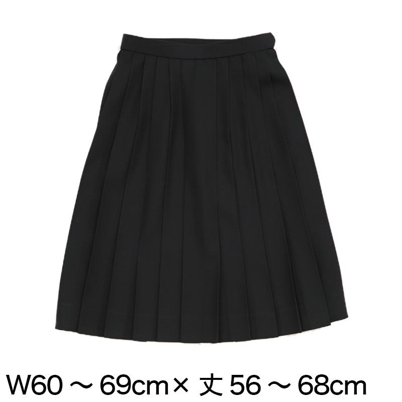 ティアラ 1402シリーズ 女子 サージ織り 24本箱ヒダ セーラー服用スカート (W60~69cm×丈56~68cm)(Tiara) (送料無料)【取寄せ】