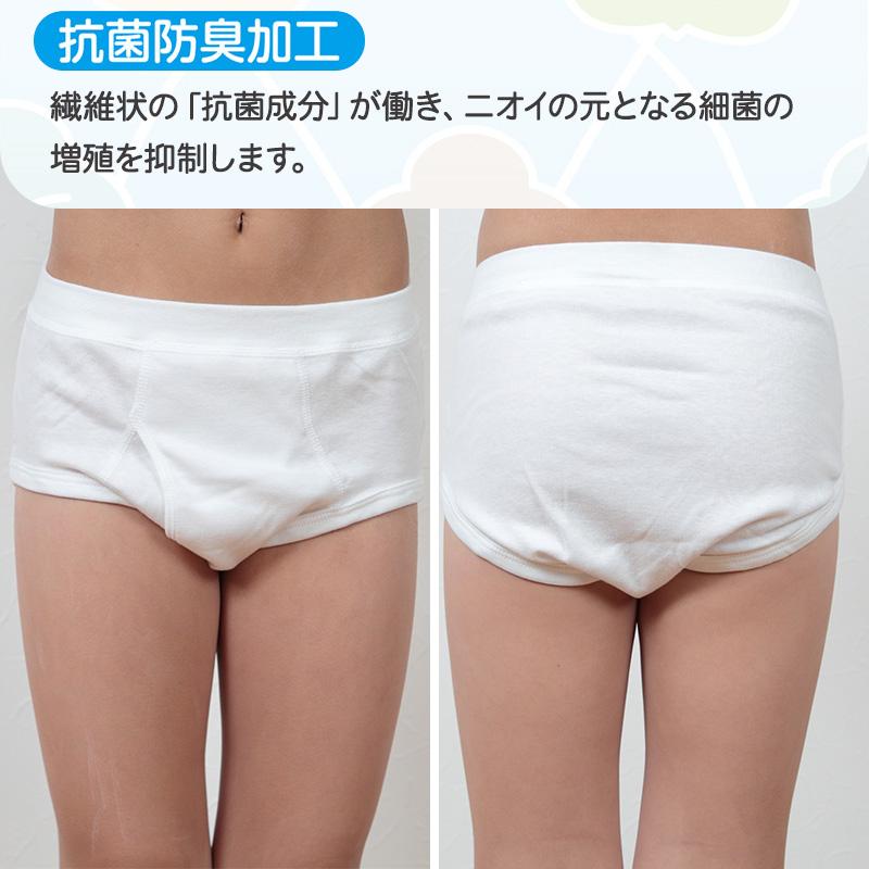 e355fe712ac4 Gunze kids underwear boys span b leaf (undressing) 2 pieces (100 cm-160 cm)  (with GUNZE briefs trousers  amp  shorts underwear inner boys BOY boys soft  ...