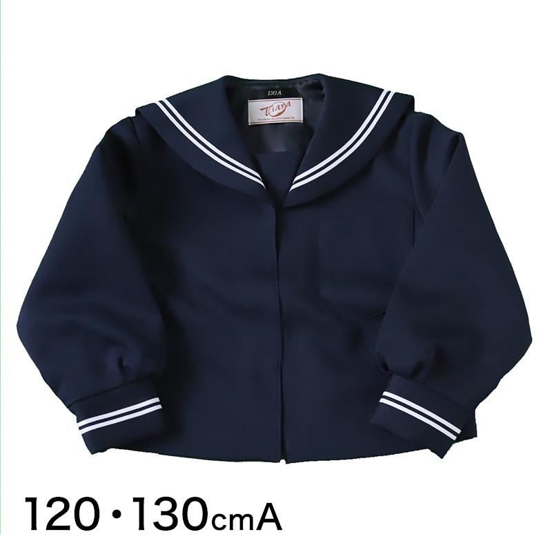 日本製 MADE IN JAPAN ティアラ 人気商品 女子小学生 カシドス織り 白2本ライン 送料無料 着後レビューで 取寄せ セーラー服 Tiara 120cmA~130cmA