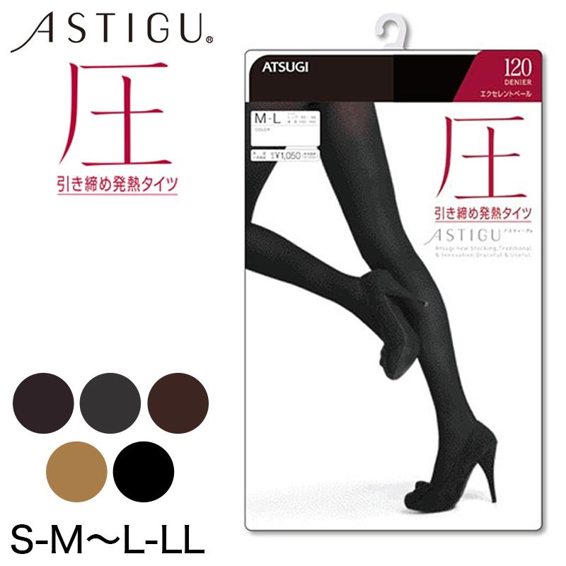 6e4c3860244d4 Tightening the Atsugi ASTIGU pressure 120 denier tights fever (S-M-L-LL)  (ATSUGI ...