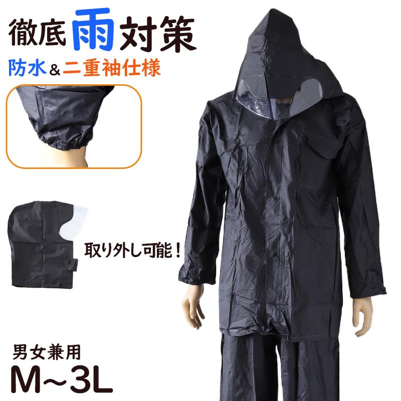 ON rain gear 116900-02 female cum for PVC vinyl portable レインワーク (coat)  (M-LL)