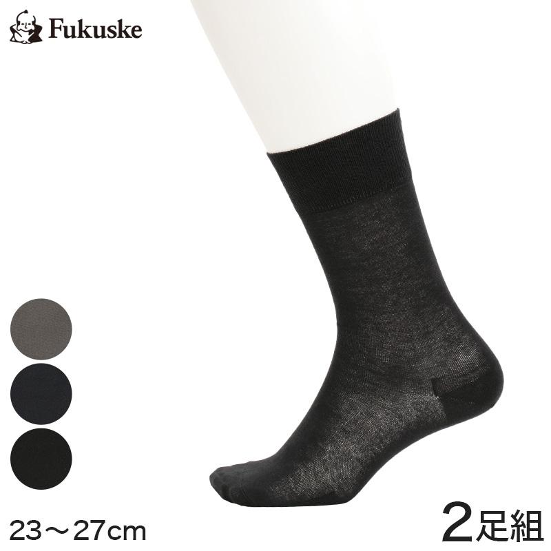 3993938d6 Fukusuke non smell for men deodorant antibacterial plain 100% cotton  business socks 2 pair-set (23-27 cm) (fukusuke Shogun Warrior men's men  socks socks ...