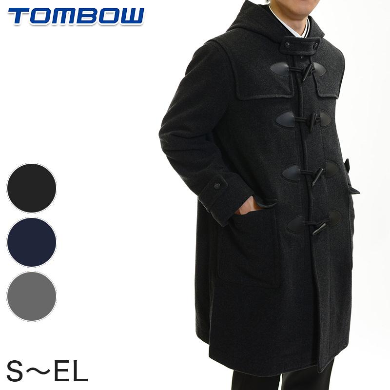 【送料無料】 トンボ学生服 VARSITYMATE メンズ用ダッフルコート S~EL (スクール用 通学用)【在庫限り】