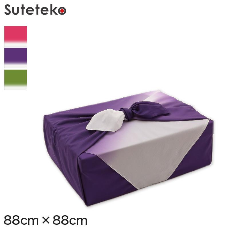 風呂敷 二四巾 約88cm×88cm 約 正規逆輸入品 90cm 無地 ナイロン 紫 ふろしき 二四幅 グラデーション 安全 にしはば