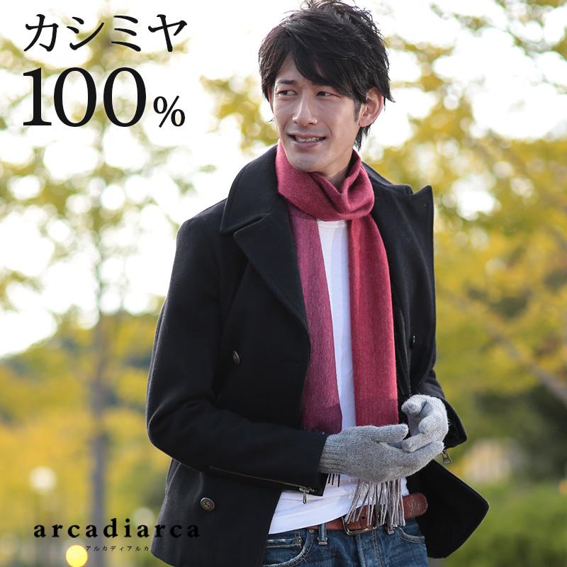 e5287e3a991f5 Arcadian Luca cashmere 100% cashmere men's solid color reversible scarf  100% male gentleman (cashmere scarf scarf cashmere was cold winter  fashionable ...