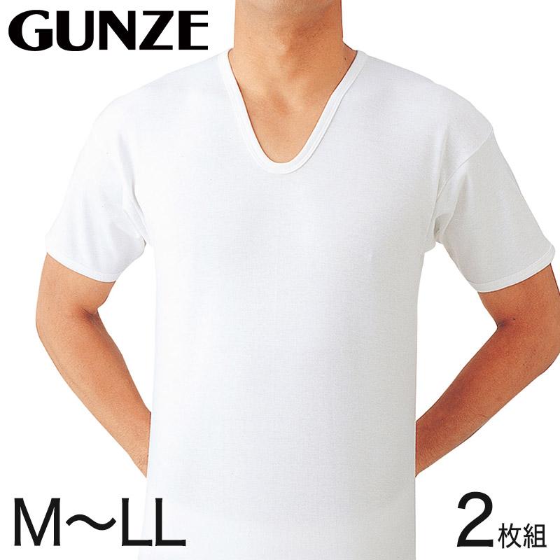 GUNZE トップス インナー グンゼ あったかソフト スムース 半袖U首シャツ 2枚組 M~LL (インナー アンダー アンダーウェア)