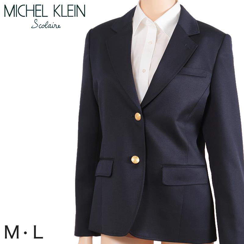 MICHELKLEIN 2つボタンブレザー M・L (紺ブレ 学生 高校 学校 オリオリ) (送料無料)【在庫限り】