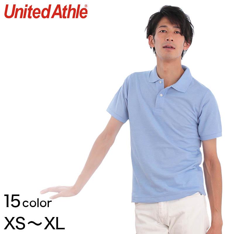 eb7a92ebe1952a メンズ5.3オンスドライカノコユーティリティーポロシャツ【定番】UA[5050-01]