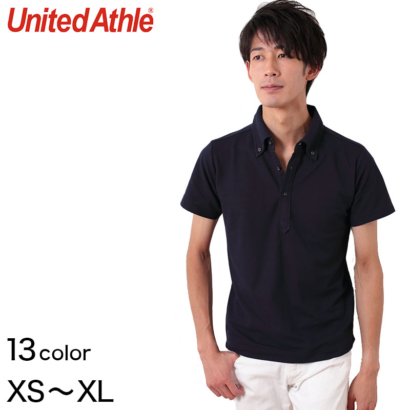 e290f39c95ab44 メンズ5.3オンスドライカノコユーティリティーポロシャツ【定番】UA[5052-01]