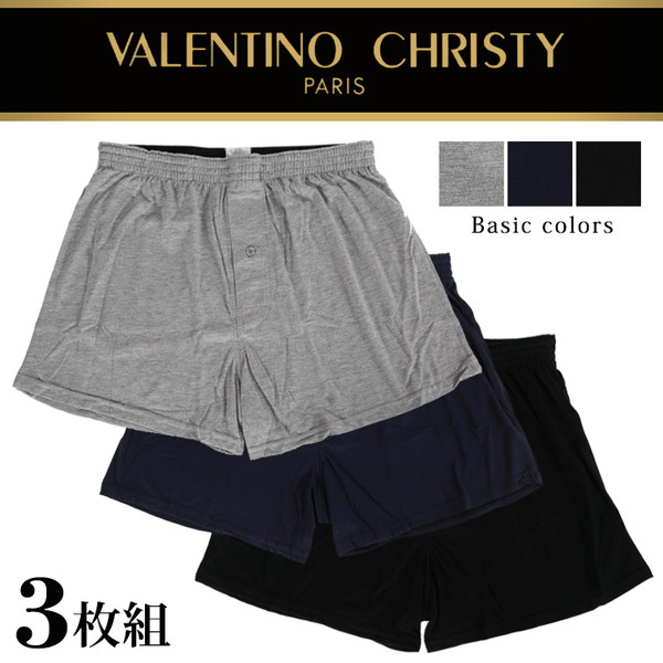 VALENTINO CHRISTY ニットトランクス 前あき 3枚組 M~LL (ヴァレンチーノクリスティ トランクス メンズ 男性 紳士 下着 肌着 インナー 大きい)