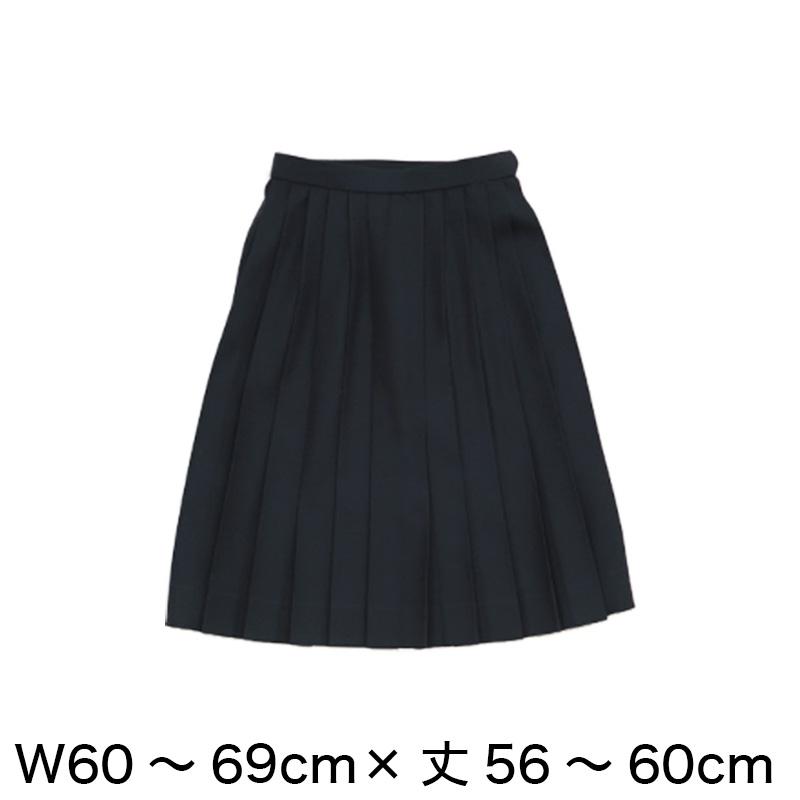 ティアラ 4000シリーズ 女子 サージ織り 24本車ヒダ セーラー服用スカート W60~69cm×丈56~60cm (Tiara) (送料無料)【取寄せ】