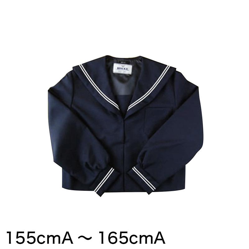 ティアラ 4000シリーズ 女子 サージ織り 白2本ライン セーラー服 155cmA~165cmA (Tiara) (送料無料)【取寄せ】