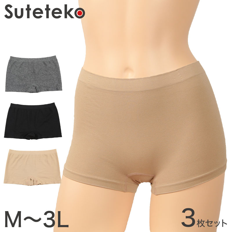 よく伸びてラクな履き心地 スッキリ下半身メイク ラーパン 3枚セット M~3L 婦人 サイド縫い目なし 休み 40%OFFの激安セール 下着 1分丈ショーツ レディースインナー インナー