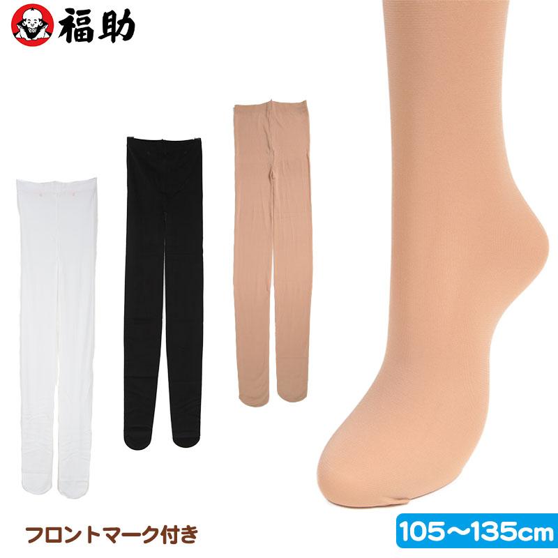 予約 安心の日本製キッズタイツ 福助 キッズタイツ NEW 80デニール 105~135cm キッズ タイツ 肌色 フクスケ 日本製 子供 子ども用 スルータイプ