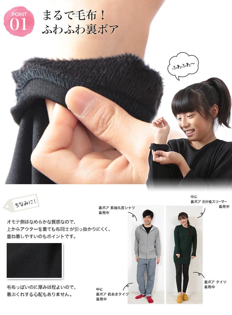 Suteteko 婦人 裏ボア タートルネックシャツ M~5L (レディース 婦人用 女性用 8分袖インナー 裏起毛 もこもこ 毛布みたい)【在庫限り】