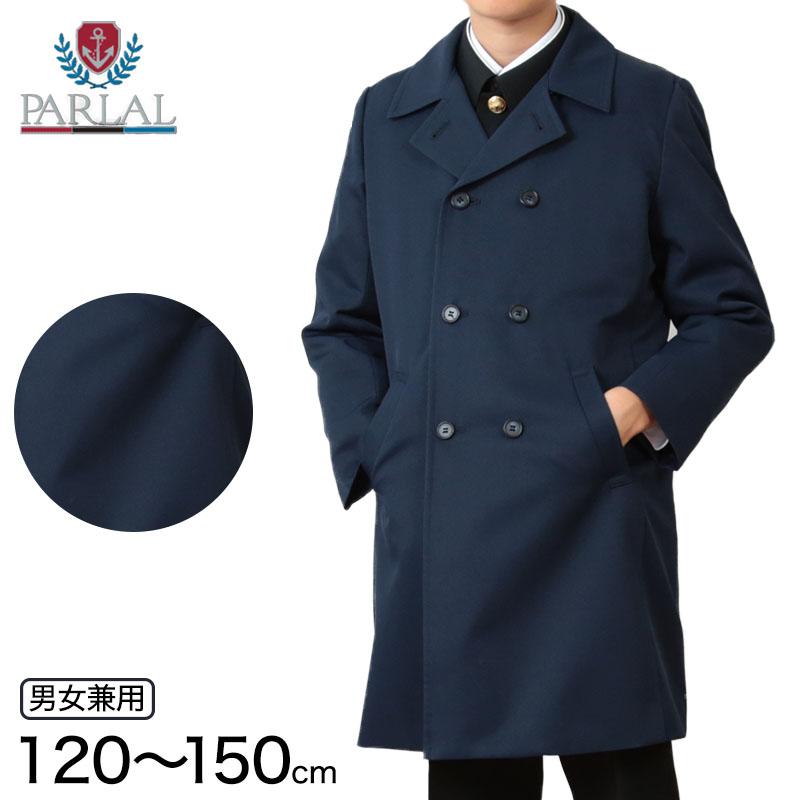 子供コート 120~150cm (you:th スクールコート 子ども用 レインコート 小学生 中学生 学生) (送料無料)【取寄せ】