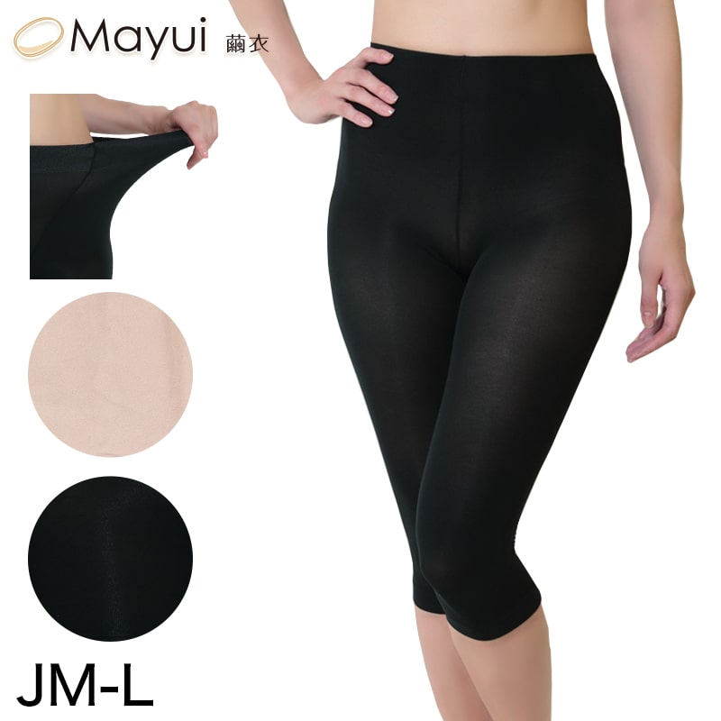 裏面シルク100%だから、肌に優しいスパッツです。よく伸びて締め付けすぎない優しい履き心地。スカートの下履きや下着の透け対策として シルク レギンス 7分丈 JM-L (膝下 uvカット 肌着 ボトム 冷えとり ブラック ベージュ 肌色)
