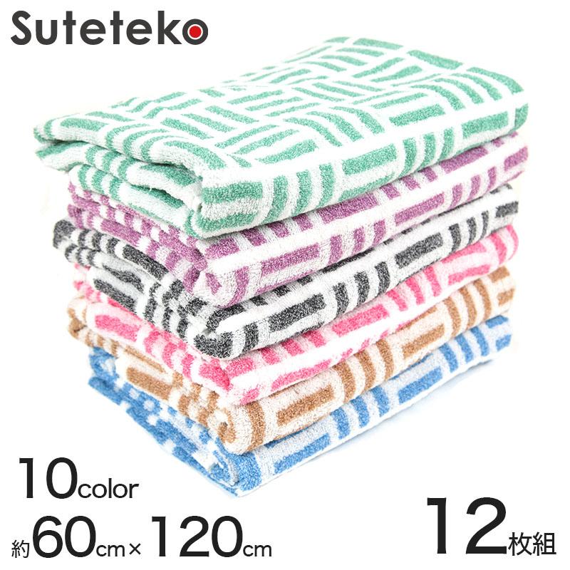 800匁 ジャカードバスタオル 12枚組 約60×120cm (柄タオル 綿100% コットン 柔らか 高級感 ジャガード織) (送料無料)【取寄せ】