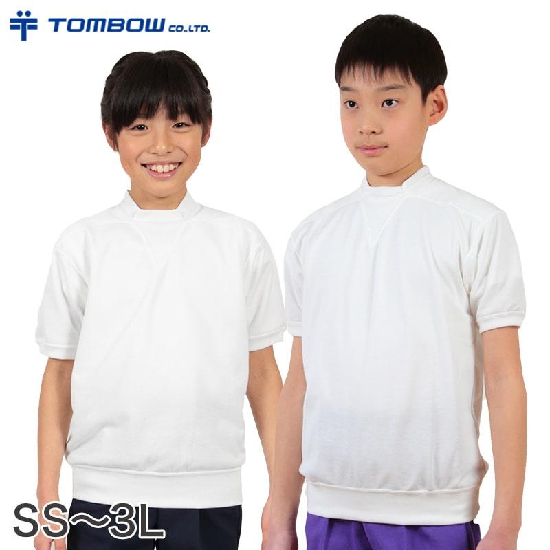 半袖V型シャツ 防汚加工 SS~3L (トンボ TOMBOW 体操服 運動着 トレーニングウェア イージーケア 汚落加工)【取寄せ】