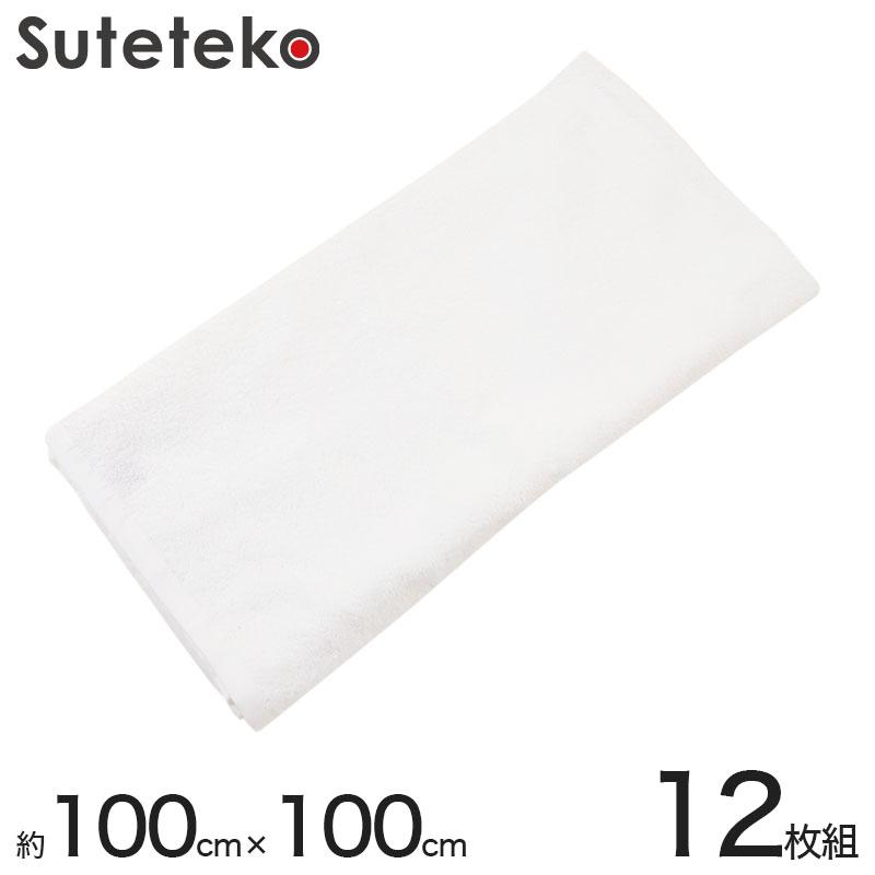 800匁 風呂敷タオル 12枚組 約100×100cm (バスタオル まとめ買い 風呂敷 タオル) (送料無料)【取寄せ】