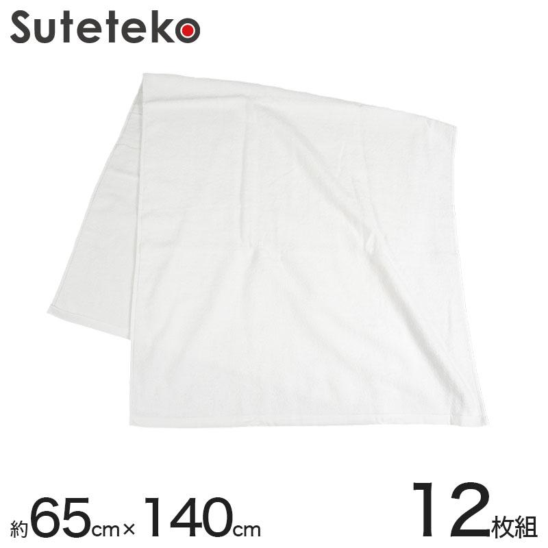 1600匁 白バスタオル 12枚組 約65×140cm (バスタオル やわらか 綿100% まとめ買い) (送料無料)【取寄せ】