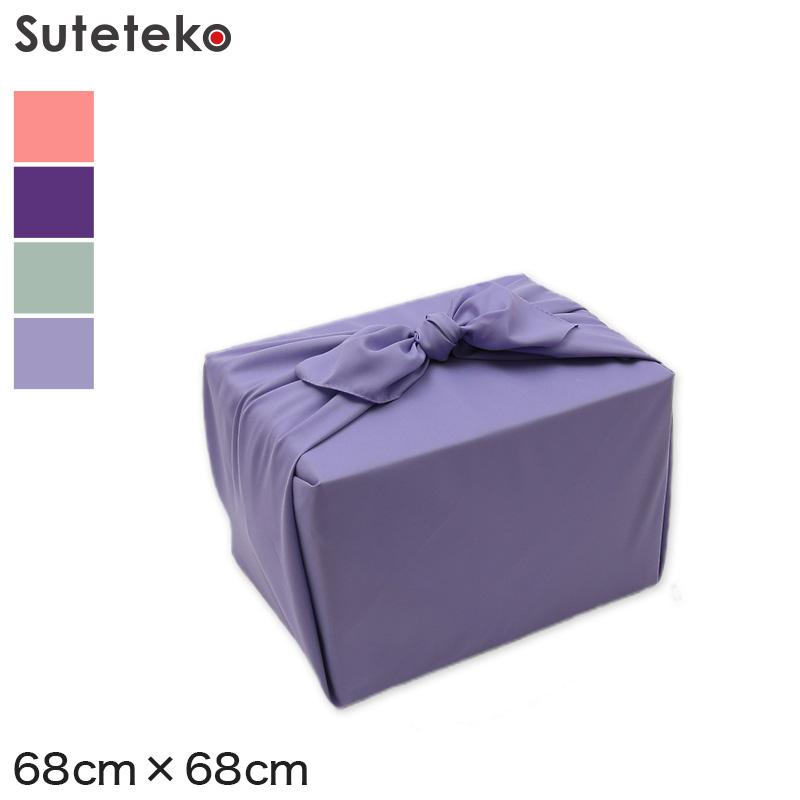 激安通販 贈答品のお包みに 風呂敷 無地 二巾 約68cm×68cm 紫 ふろしき ポリエステル 新作 大人気