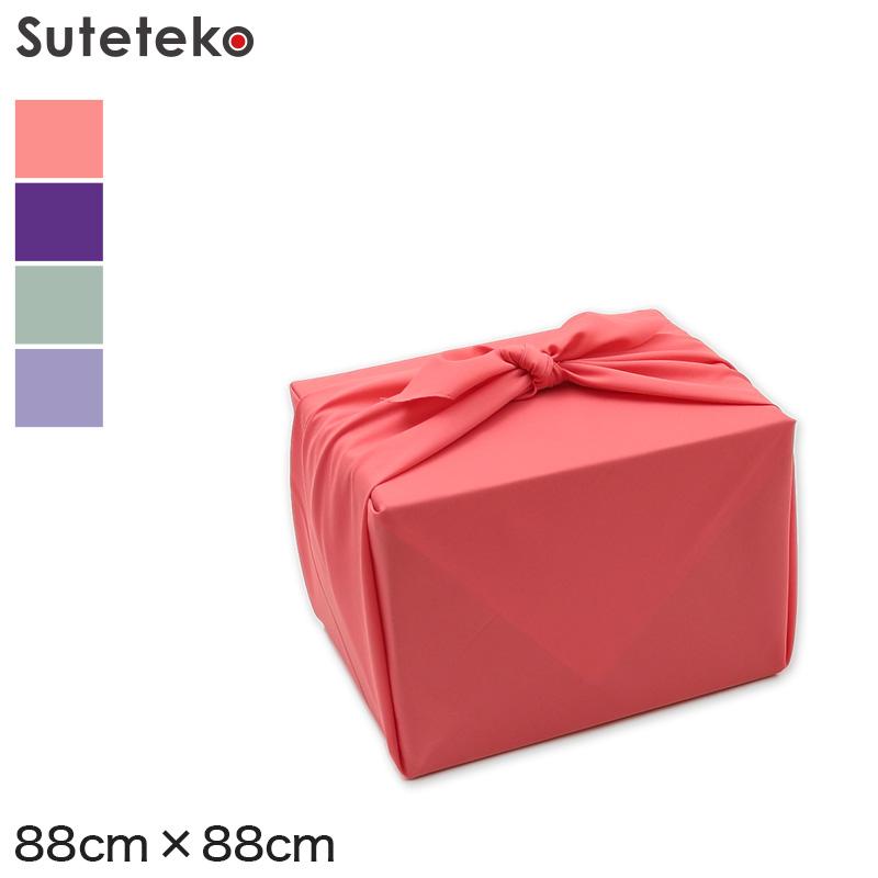 風呂敷 無地 二四巾 約88cm×88cm ふろしき 紫 ギフト プレゼント ご褒美 エコバッグ 交換無料 約 ピンク 90cm