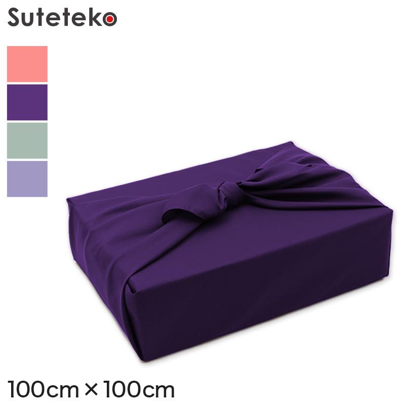 贈答品のお包みに 風呂敷 三巾 大判 無地 ふろしき エコバッグ 新品未使用 100cm 約100cm×100cm 大きい 安心の定価販売
