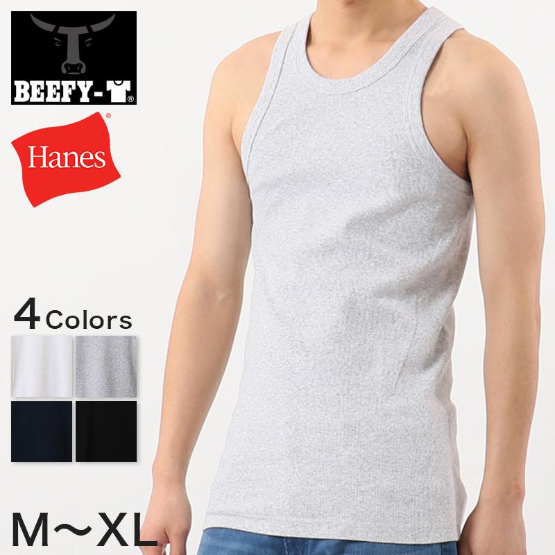 耐久性が高いので洗濯してもヨレにくい ヘインズ BEEFY-T 新商品 リブタンクトップ M~XL Hanes タンクトップ メンズ 無地 肌着 半袖 綿 在庫限り インナー 信託 XL M hanes コットン 下着 男性 L